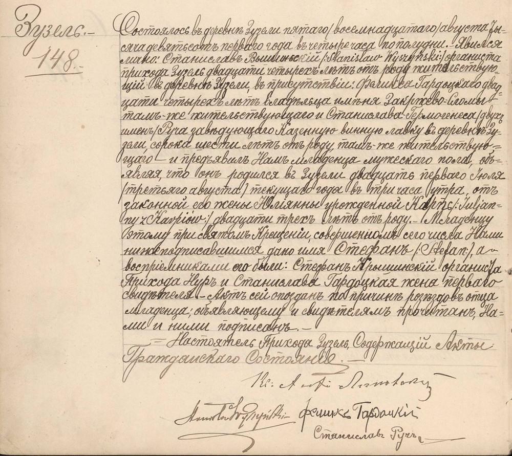 Akt chrztu świętego Stefana Wyszyńskiego