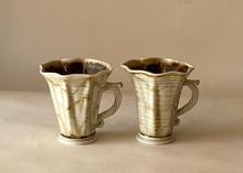 Brown Trumpet Cups