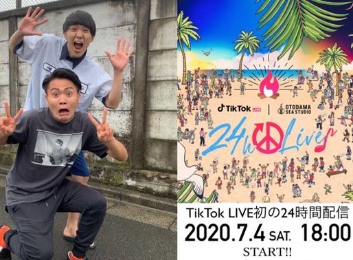 【出演情報】TikTok OTODAMA 24時間LIVEに伊吹が出演しました