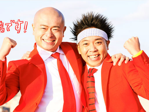 【掲載情報】サッポロ一番「#しょうゆごま兄弟」キャンペーンが掲載されました(宣伝会議)