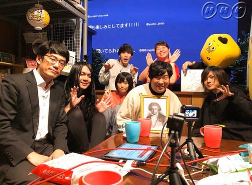 【出演情報】伊吹(PPP TOKYO)がNHK総合テレビ『テンゴちゃん』に出演しました