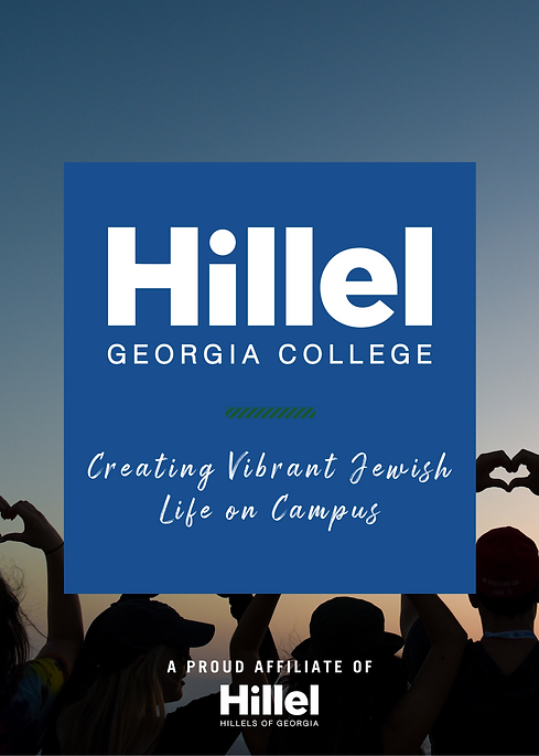 GCSU Hillel Parents Book 2021.png
