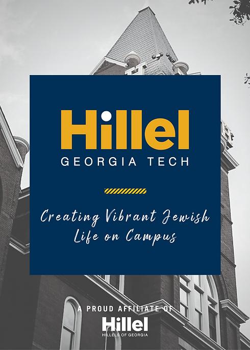 Tech Hillel Parents Book 2021.png