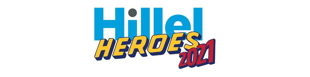 Hillel Heroes Banner.png