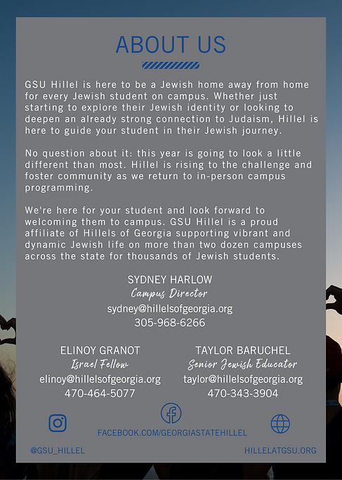 GSU Hillel Parents Book 2021 (1).png