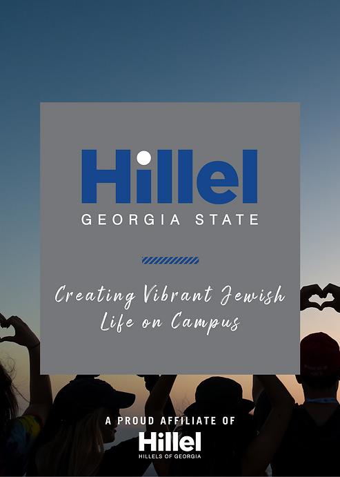 GSU Hillel Parents Book 2021.png