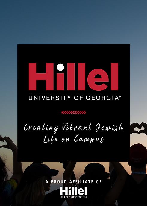 UGA Hillel Parents Book 2021.png