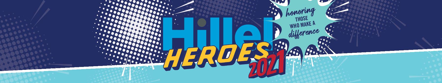 HH-Event-WebHero-0321 (1).png