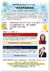 2020年2月16日イベント.jpg