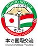 honnnokoteロゴマーク文字付き.png