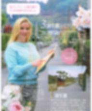 カモコレ_2020年vol (3).jpg