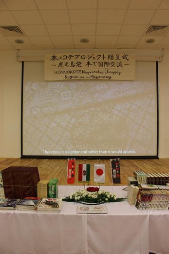 Honno Kote Ceremony in Budapest (10).JPG