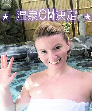 CM告知.jpg