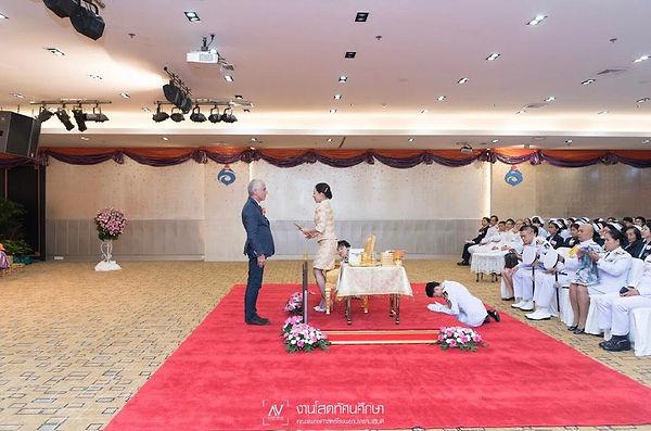 Principessa di Thailandia Ubolratana Rajakanya