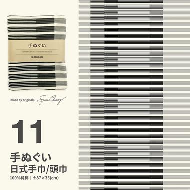 s11.jpg