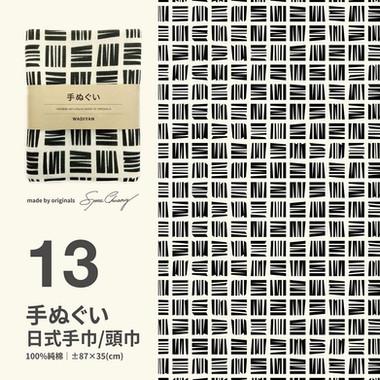 s13.jpg