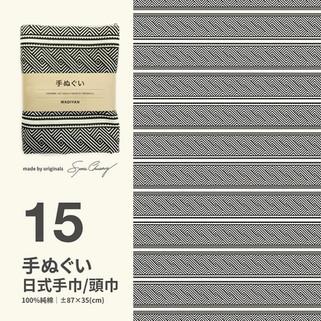 s15.jpg