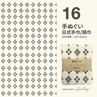 s16.jpg