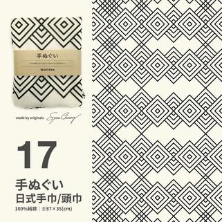 s17.jpg