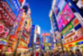 Akihabara.jpg