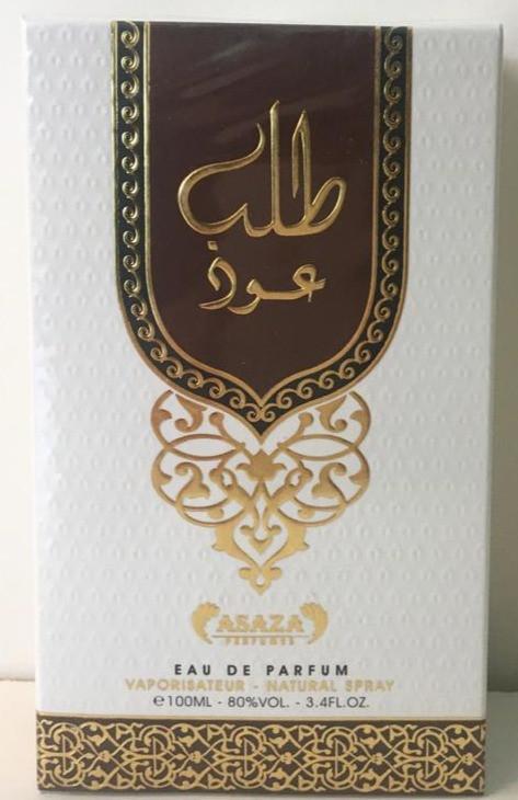 Talab Oudh