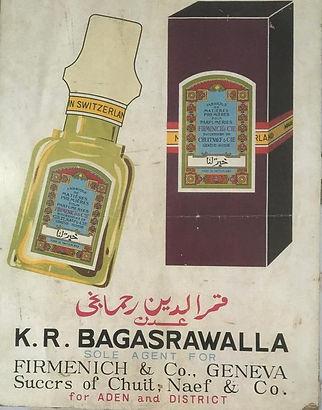 K.R Bagasrawala Sole Agent .jpeg