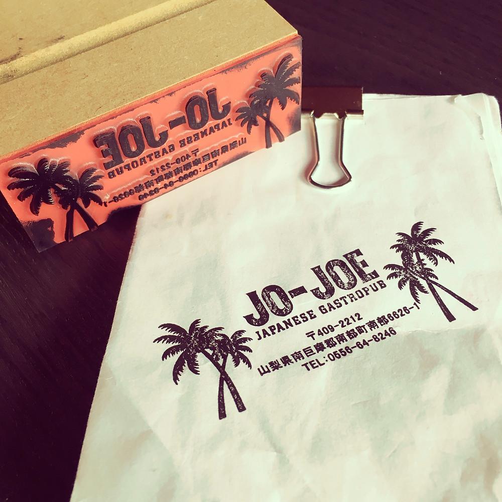 JO-JOE STAMP
