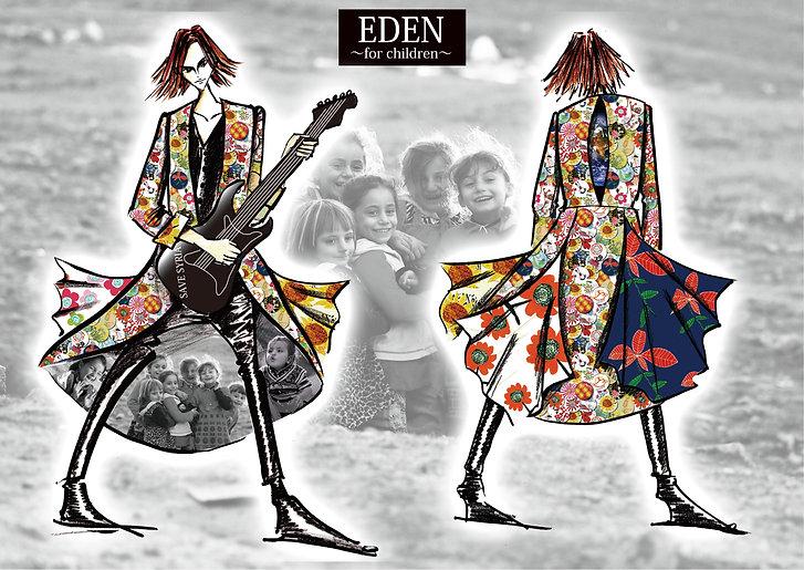 EDENデザイン画.jpg