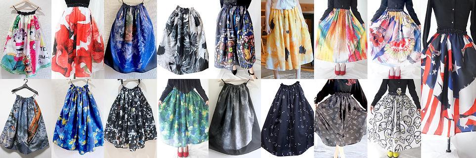 スカート全部.jpg