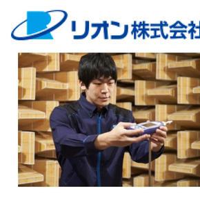 リオン株式会社(ユニフォームデザイン)