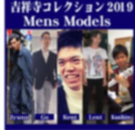 メンズ.jpg