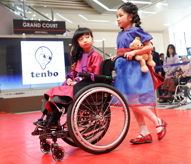 Tenbo2020chibafree-2221