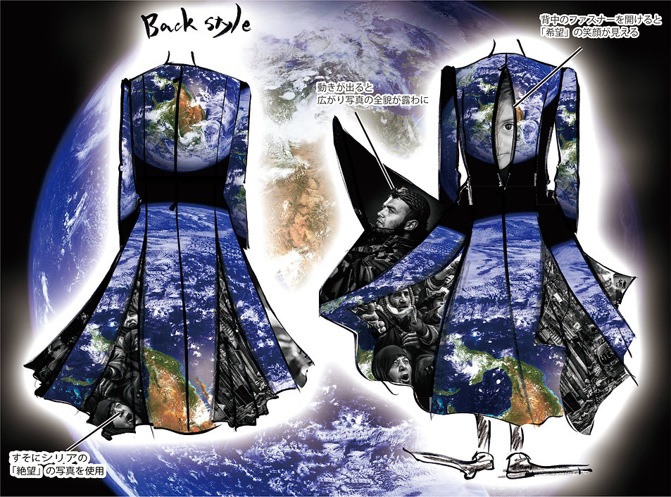 SUGIZO衣装デザイン後ろ1.jpg