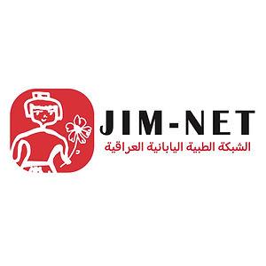 JIM-NET.jpg