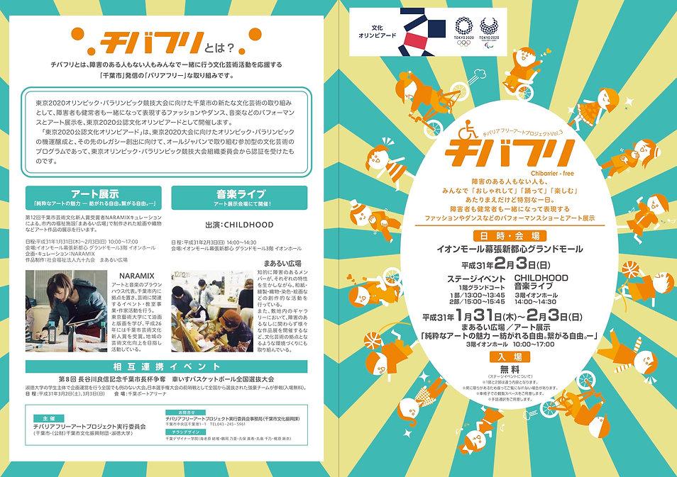 Pamphlet_0102.jpg