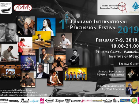 The 1st Thailand International Percussion Festival and Competition 2019 at Princess Galyani Vadhana,