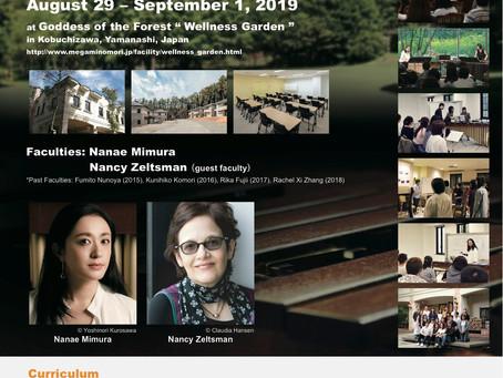 The 5th Yatsugatake International Marimba Camp 2019