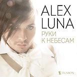 Alex Luna