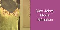 30er_Jahre_Mode_München.jpg