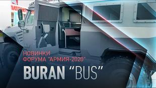 Обзор модификации BURAN BUS для транспортировки VIP-персон на фомуме  АРМИЯ-2020