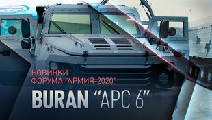 Обновленный бронеавтомобиль BURAN на выставке АРМИЯ 2020.