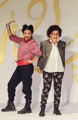 Faouzia & Leila Charfi