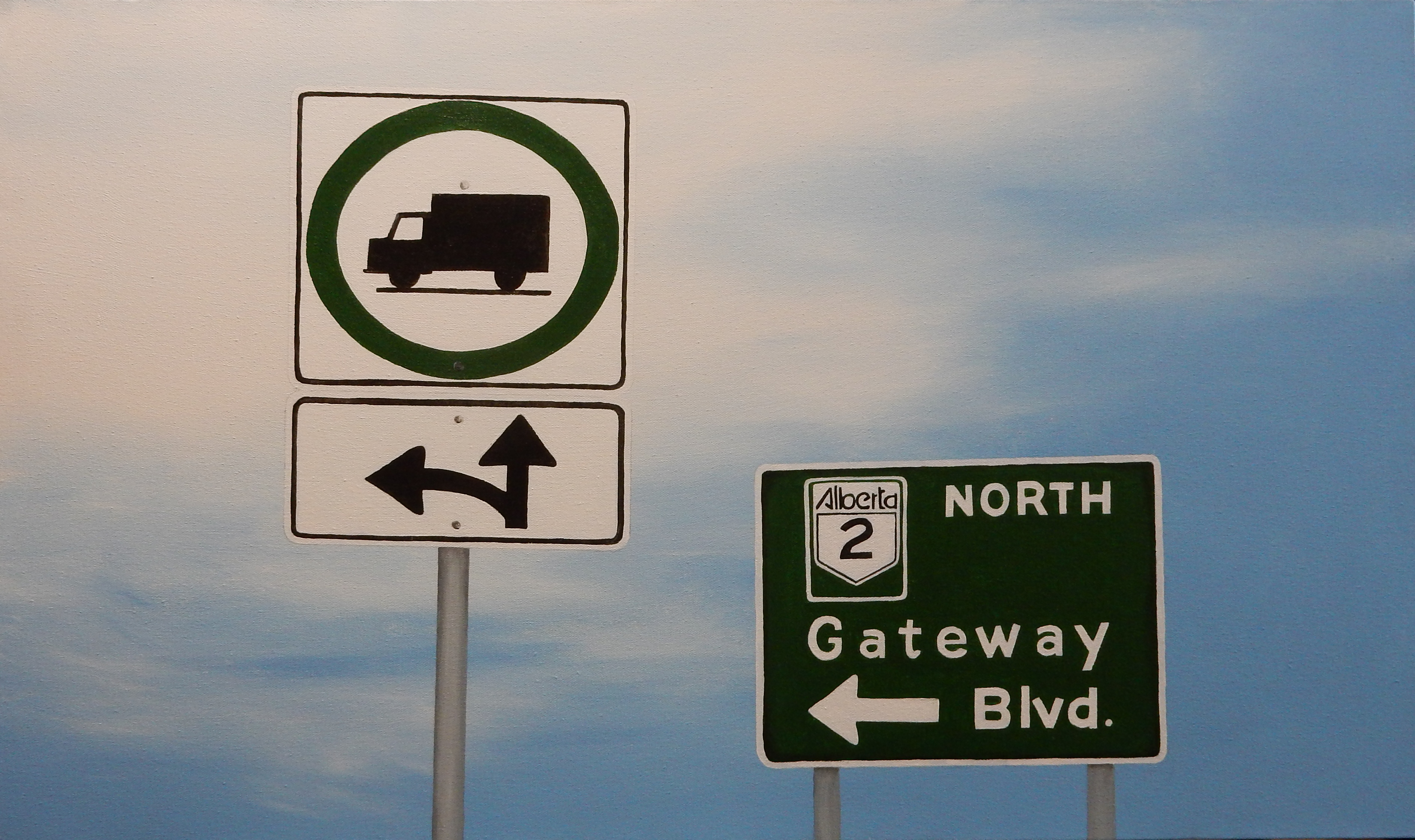 Gateway Blvd