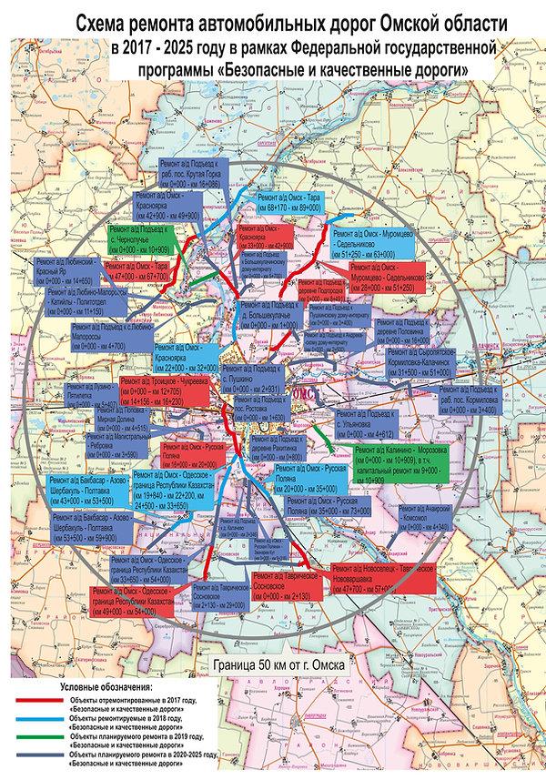 Карта БКД вся 2017-2024 года.jpg