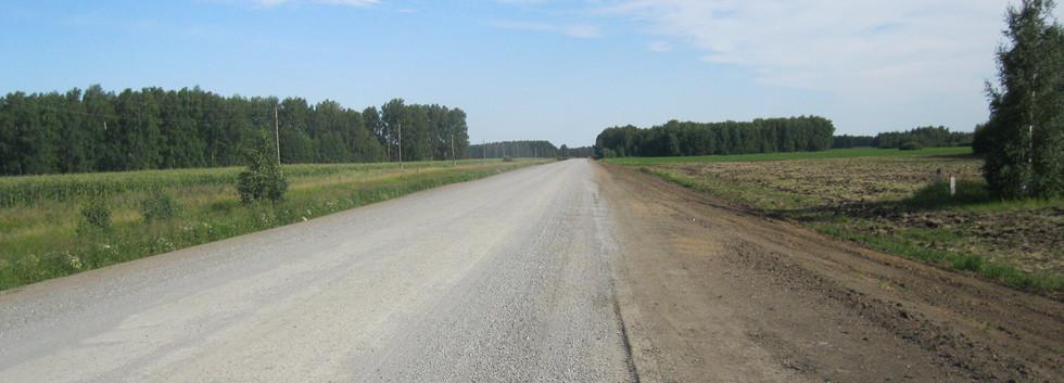 Реконструкция автомобильной дороги Красн