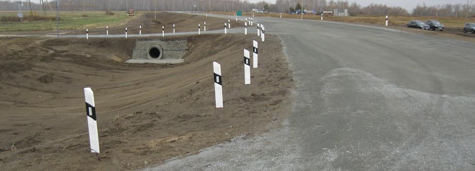Строительство автомобильной дороги Комсо