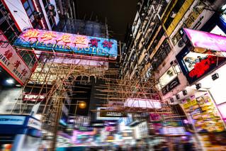 hongkong_streetlife.jpg
