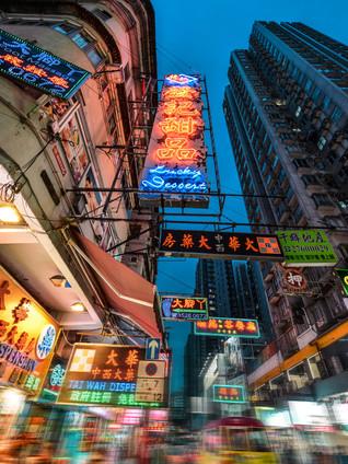 nathan_street2.jpg