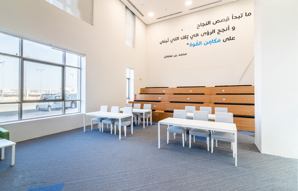 White Space | AlMedinah