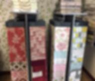 MMS Soft Furnishings, Sample Fabric